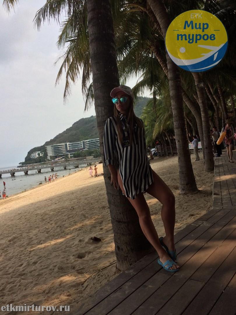 подбор туров на остров Хайнань